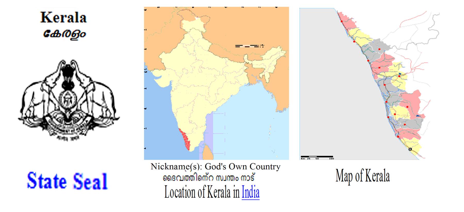 Peace Poem – Kerala,India | IngPeaceProject.com on kerala political map, kerala road map, karnataka tourism map,