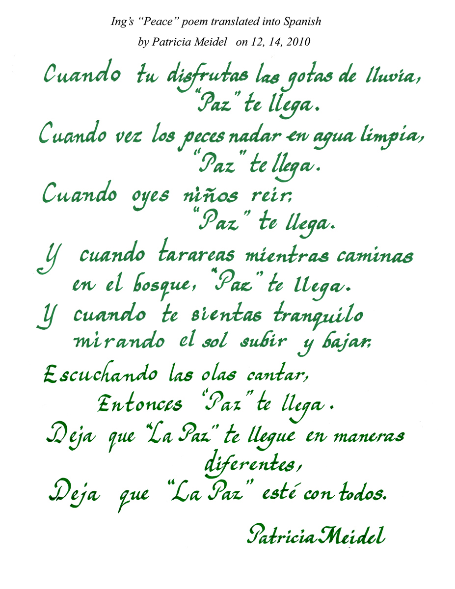 Spanish Poems About Grandparents