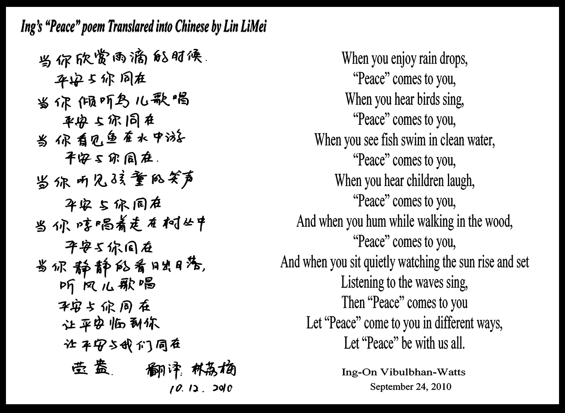 Love Poems Of China Auto Design Tech