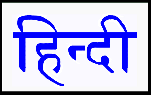 short story on peace in hindi