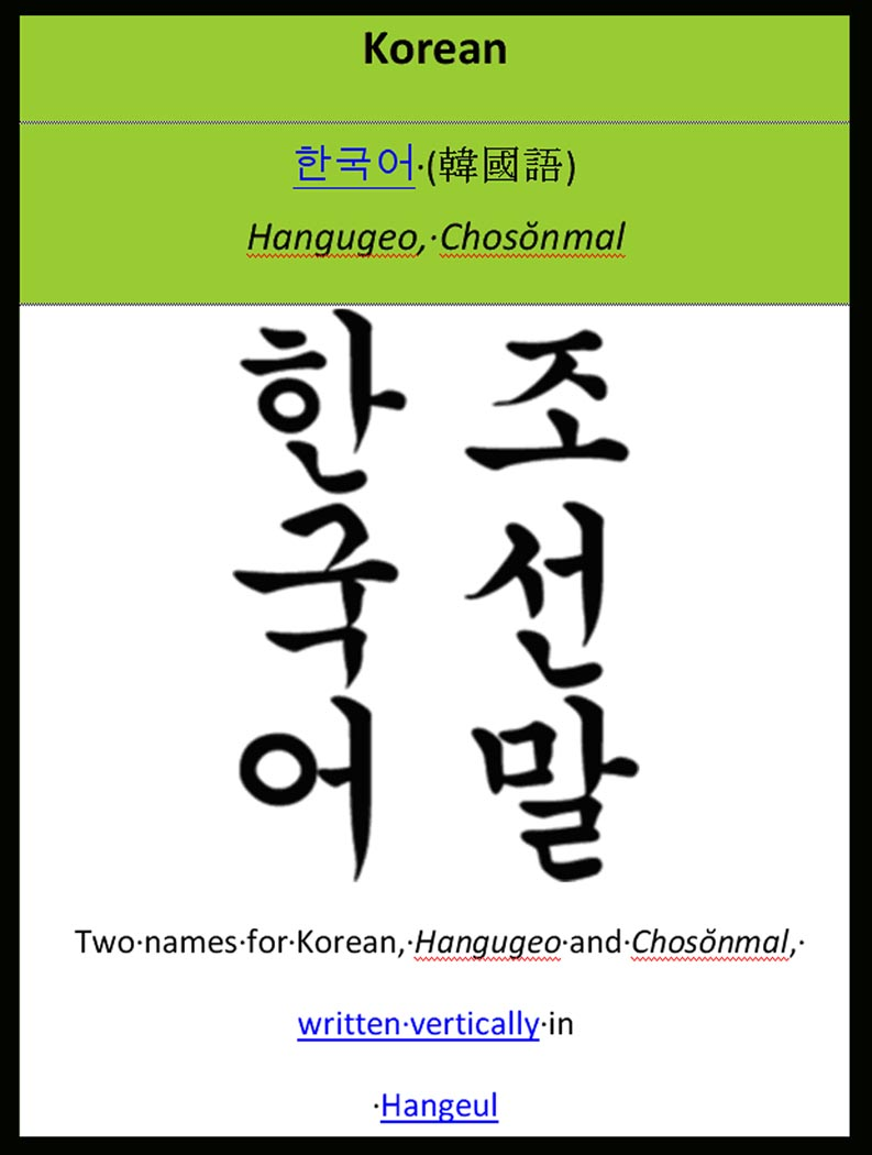 Korean wiki project learn hangul easy