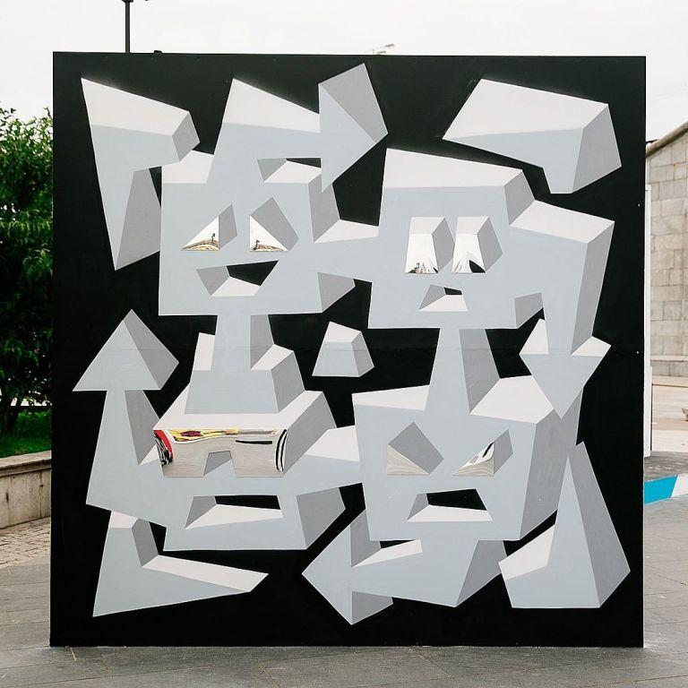 abstract geometrical graffit art . Russian contemporary art