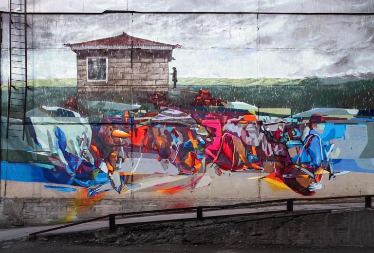 Akue artwork in Russia