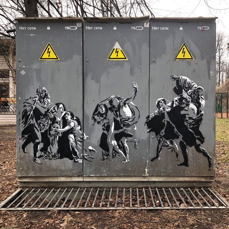 russian stencil art by Zoom
