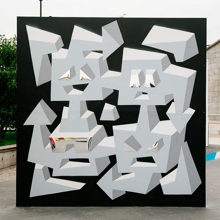 abstract geometrical graffit art . Russian contemporary art
